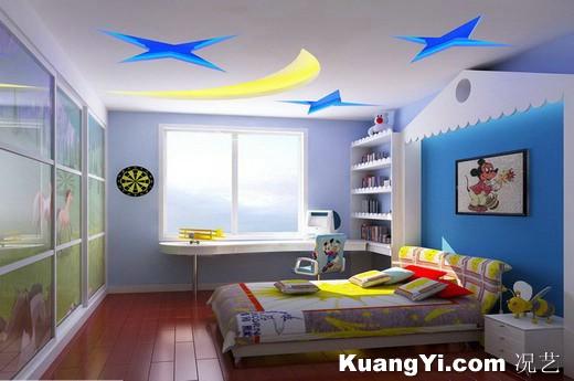 decoracion techo infantil